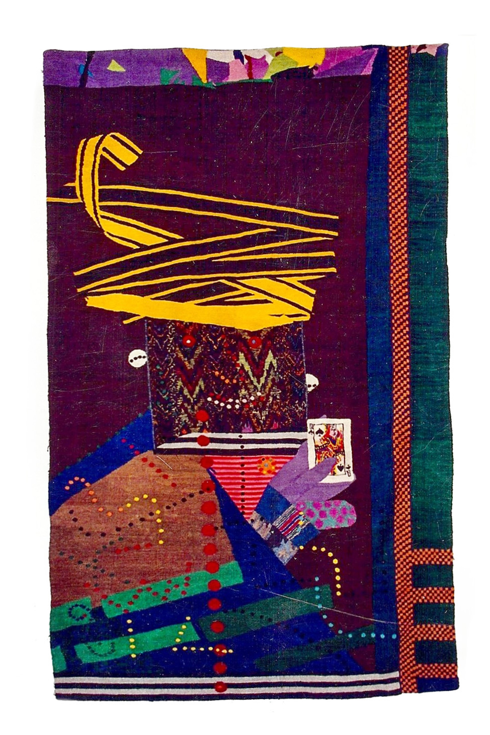 Queen Size: 2.43m x 1.49m First Woven: 1991 Edition of